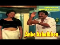 Anbe Sivam│Kamal Haasan Madhavan│Full Tamil Movie