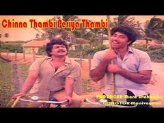 Chinna Thambi Periya Thambi | Tamil Full Movie HD | Sathyaraj Prabhu | Tamil Full Film HD