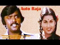 Auto Raja 1982: Full Tamil Movie