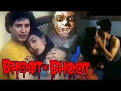 Bhoot Hi Bhoot - Full Length Horror Hindi Movie