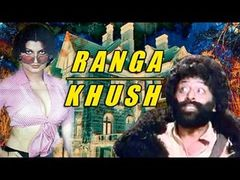 Ranga Khush - Full Length Action Hindi Movie - B4U DISPUTE