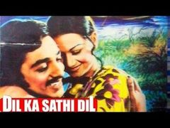 Dil Ka Sathi Dil - Full Length Action Movie