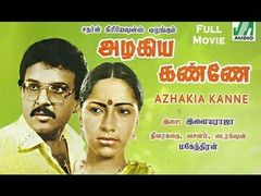 Alagiya Kanne tamil full movie