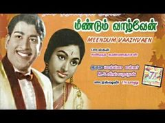 Vijaya | Ravichandran | Tamil Full Movie - Sabadham