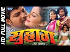 Pawan Purwaiya - Part 2 (bhojpuri Film) ft Pawan Singh