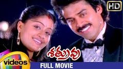 Shatruvu Telugu Full Movie HD | Venkatesh | Vijayashanti | Brahmanandam | Raj Koti | Mango Videos