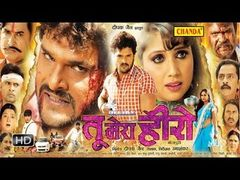Bihari Rikshawala | बिहारी रिक्शावाला | Bhojpuri Full Movies | Lattest Film | Hottest Anjana Singh