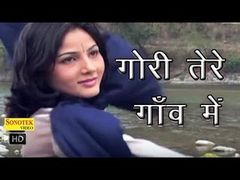 Gori Tere Pyaar Mein - Hindi Movies 2013 Full Movie English Subtitles (HD)