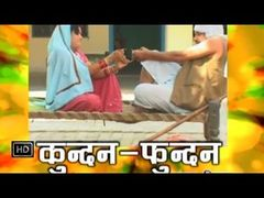 Desi Kattey full movie 214 :