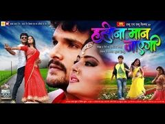 Betaab Bhojpuri Hit Movie | Khesari lal Yadav | Akshara Singh | HD Movie