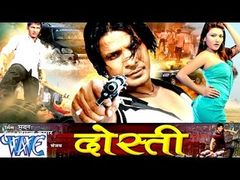 Betaab | HOT Bhojpuri Full Movie 2014 | HD
