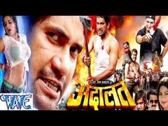 edited pariwaar - bhojpuri movie- Pariwaar I nirahua