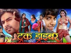 PAWAN SINGH NEW BHOJPURI MOVIE 2017 PAWAN SINGH SHUBHI SINGH FULL ACTION MOVIE