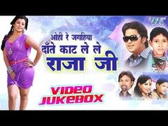 Latest Bhojpuri Movie - Dulhe Raja | Full Movie 2014 | Nirhua Madhu Sharma | Angle Music