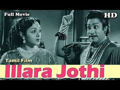 Maragatham Tamil Full Movie | Sivaji Ganesan | Padmini | Pyramid Glitz