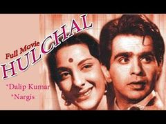 जोगन & 039;Jogan& 039; | Bollywood Classic Full Movie | Nargis | Dilip Kumar