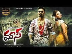 Maari 2 Full Movie Latest Tamil Movie Dhanush