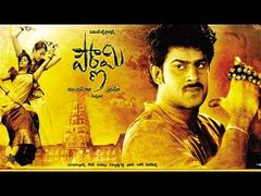 Sanyasi prabhas full HD movie