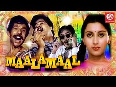 Malamaal Weekly (2006) Hindi Movie (www Moviez32 info)