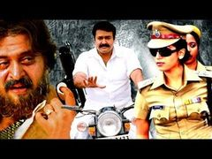 Mohanlal | Super Hit Malayalam Movie | HD | 2017 New malayalam Full movie Release