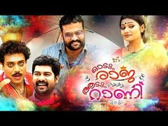 Sherlock toms malayalam full movie|HDRip|2017