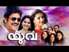 Astram | Tamil Glamour Full Movie | Vishnu Vardhan Babu & Anushka Shetty