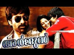 ARJUN | Tamil Hit Full Movie | Ravi Teja & Nayantara