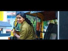 Pyppin Chuvattile Pranayam (2017) Malayalam full movie DVDRip mkv