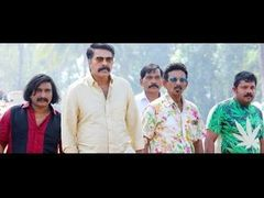 Thondi Muthalum Drikakshiyum | Latest Malayalam Movie 2017 | Fahad Fasil
