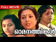 malayalam full movie Ohm Shanthi Oshaana 2014