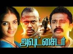 Sattai (2012) Tamil full movie
