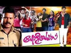 Vadhu Doctoranu 1994:Full Malayalam Movie