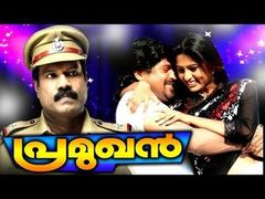 & 039;Canvas& 039; Full Malayalam Movie | Kalabhavan Mani