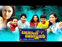 Mr Fraud Malayalam Full Movie
