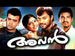 Casanovva Malayalam Full Movie HD