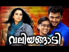 Two countries malayalam movie
