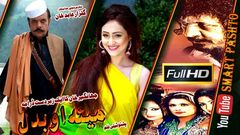 Partner full movie   PLEASE friends subscribe my channel and hit bell ICON Salman khan, Govinda,