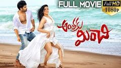 Anthaku Minchi Latest Telugu Full Length Movie | Rashmi Goutam Jai | 2018 Latest Telugu Movies