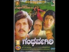Anney Anney (1983) - Watch Free Full Length Tamil Movie Online