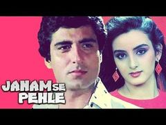 Janam Janam 1988 Rishi Kapoor Superhit Action Full Movie