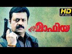 Kanni Nilavu Malayalam Full HD Movie | Hot & Romantc Malayalam Full Movie | Latest Upload 2016