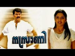 Nasrani Malayalam Full Movie HD