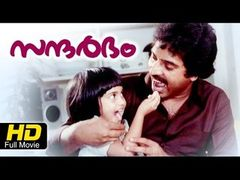 Pokkiri Simon Full Movie | Latest Malayalam Movie Full | Super Hit Malayalam Movie | Sunny Wayne