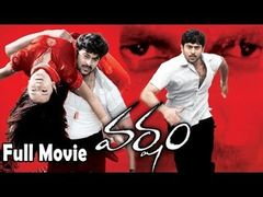 Baggi Balma 2009 (Sankham) | Bhojpuri Full Movie | Gopichand Trisha