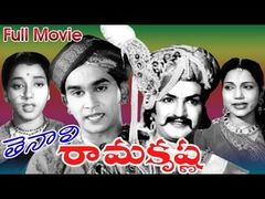 Tenali Ramakrishna Telugu Full Length Movie | NTR Old Hit Movies | ANR Jamuna Old Classic Vidoes