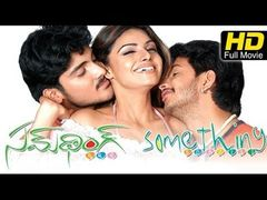 Manchu Lakshmi& 039;s Latest Telugu Movie Samrat Manchu Lakshmi