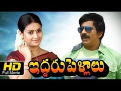 Ravi Teja Recent Super Hit Telugu Full Movie | Ravi Teja | Tamanna | Rashi Khanna | Ceni Max Hungama