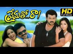 Raa Raa Latest Telugu Full Movie Srikanth new horror movie