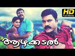 Aazhakadal Malayalam Movie | Latest Malayalam Full Movie | Kalabhavan Man Shruthi Lakshmi New Movie