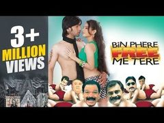 Best Comedy Films Comedy Movies 2015 Full Movie English Hollywood best Romantic comedy full HD